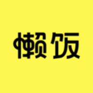 懒饭美食官方版app下载 2.1.5