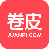 卷皮网折扣官方版app下载 5.3.7