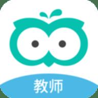 智学网app教师端手机官方版 1.17