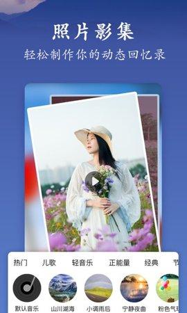 美篇手机版app官方免费下载安装