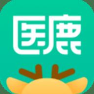 阿里健康医鹿app 6.1.6.0098