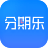 分期樂app蘋果最新版 6.2.2