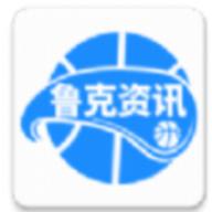 魯克資訊app下載 1.1.180