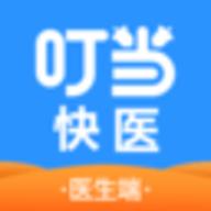 叮当快医(医生端)app官方安卓版 2.4.0