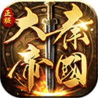 大秦帝国之帝国烽烟手游最新九游版 v9.4.0