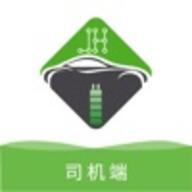 佳禾桩网出行司机app官方下载 v1.0.4