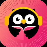 趣听有声小说破解版app下载 4.2.1