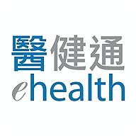 医健通eHealth下载 1.0.9