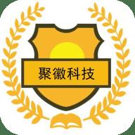 聚徽科技app下载 1.0.0