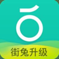 青桔单车app下载 3.3.18