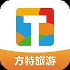 方特旅游app最新版官方下载 5.3.50
