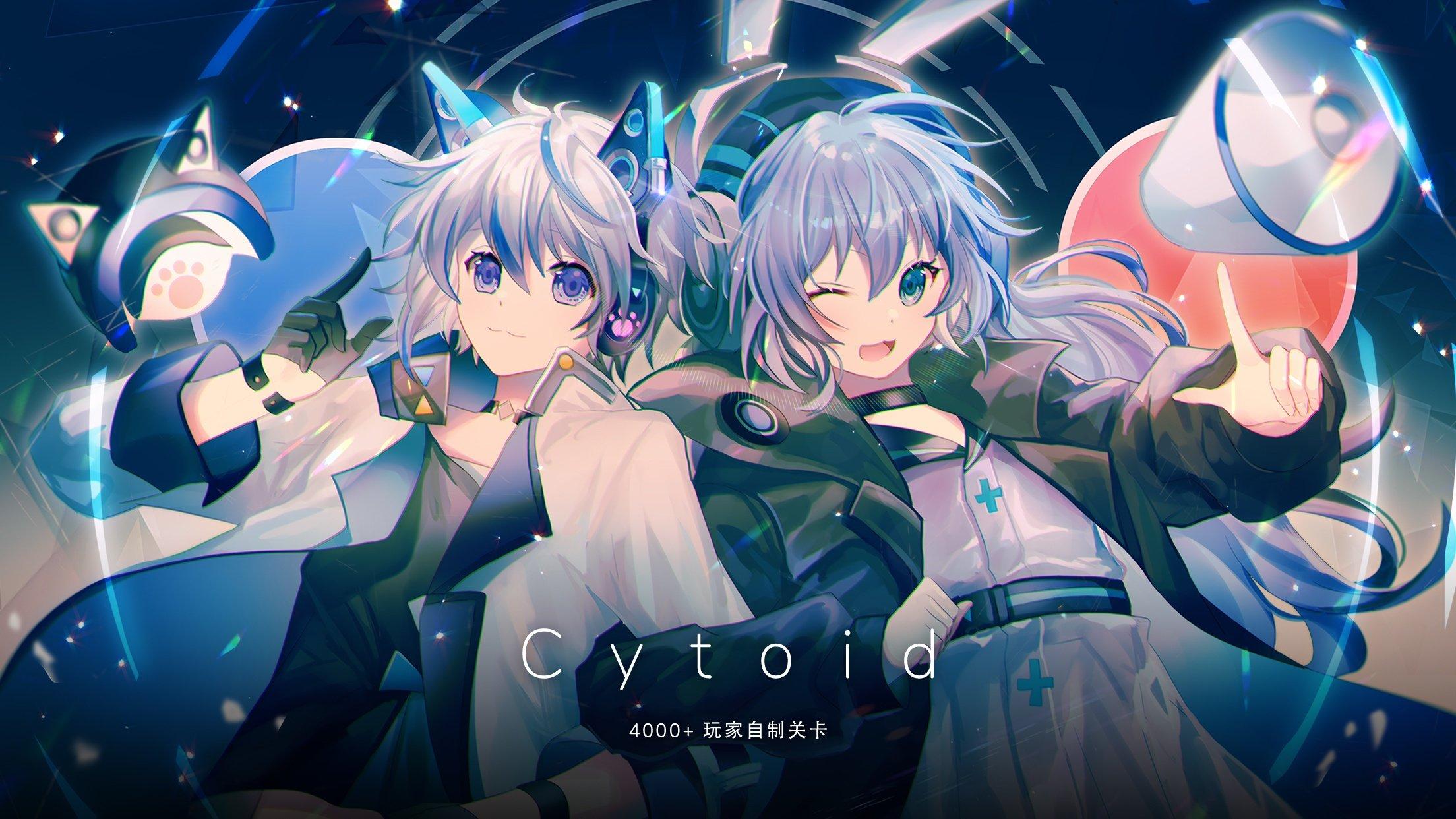 cytoid官方