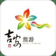 吉安旅游app官方安卓版 1.3.5