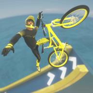 自行车不要停游戏安卓版 v2
