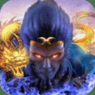 仙侠神域ol手游安卓官方版 v1.1.6