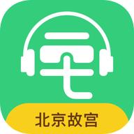 故宮app官方安卓版 5.2.0