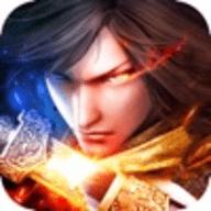 剑斩八荒手游安卓变态版 v4.3.0