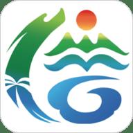 海南旅游誠信app安卓版 2.2.6