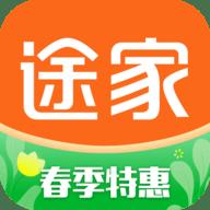 途家民宿app下载安装 8.32.2