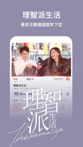 芒果tv苹果最新版下载