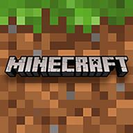 我的世界Minecraft1.17.0.52更新國際版 v1.17.0.52
