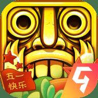 神庙逃亡2内购破解版 v5.14.0