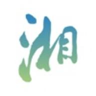 爱游湘湖app苹果版 3.1.15