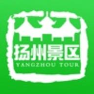 扬州景区app官方ios版 1.0.1