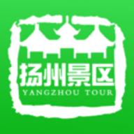 扬州景区app安卓版 1.0.2