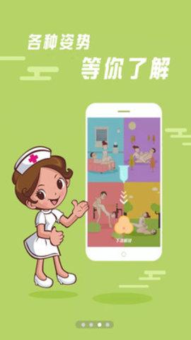 十色app官网