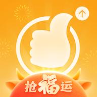 国泰君安君弘app 9.2.21
