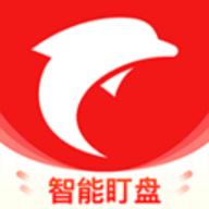 海豚股票app官方版 4.1.2