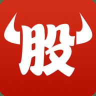 牛股王股票APP 5.1.1