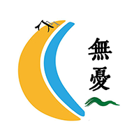 無憂旅游app下載安裝 1.4