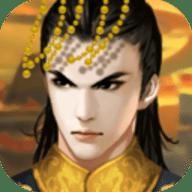 皇帝成长计划2正版手机版 v2.1.0