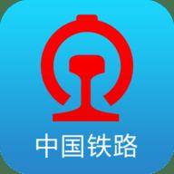 12306官网订票app下载 v5.2.11
