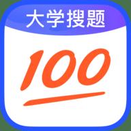 作业帮大学版app官方版 v1.1.0