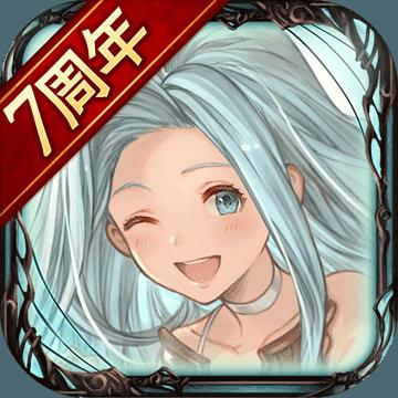 碧蓝幻想日服手游下载 v1.9.4