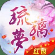 琉璃梦福利红包版 v0.25.2