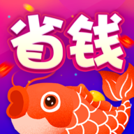 锦鲤省多多app 1.0