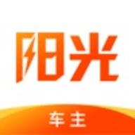 阳光车主司机端下载安装 5.4.0