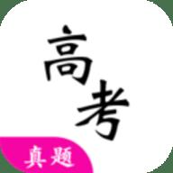 高考真题app安卓版 1.53