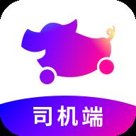 花小猪司机端app下载 1.2.12