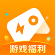 快游戏app手机版 1.1.30