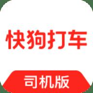 快狗打车司机版app下载安装 7.17.0