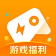 快游戏盒子安卓版APP 1.1.30