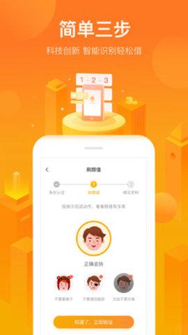 小花钱包app最新官方版下载安装