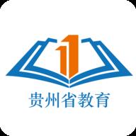 贵州教育发布app 1.0