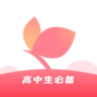 蝶变高考app苹果版 2.4.8