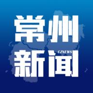 常州新闻app官方版 3.9.0